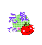 明るいカラフル大文字 & うさこ(個別スタンプ:18)