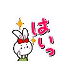 明るいカラフル大文字 & うさこ(個別スタンプ:19)