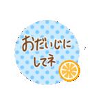 明るいカラフル大文字 & うさこ(個別スタンプ:20)