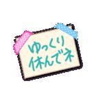 明るいカラフル大文字 & うさこ(個別スタンプ:22)