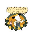 WanとBoo (王子さま編)(個別スタンプ:01)