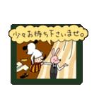 WanとBoo (王子さま編)(個別スタンプ:04)