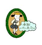 WanとBoo (王子さま編)(個別スタンプ:05)
