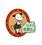 WanとBoo (王子さま編)(個別スタンプ:06)