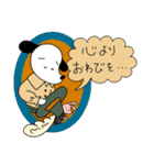WanとBoo (王子さま編)(個別スタンプ:13)