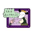 WanとBoo (王子さま編)(個別スタンプ:14)