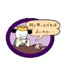 WanとBoo (王子さま編)(個別スタンプ:15)