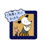 WanとBoo (王子さま編)(個別スタンプ:18)