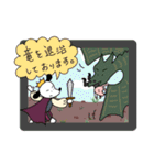 WanとBoo (王子さま編)(個別スタンプ:19)