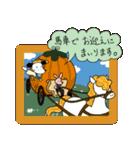 WanとBoo (王子さま編)(個別スタンプ:22)