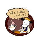 WanとBoo (王子さま編)(個別スタンプ:26)