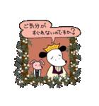 WanとBoo (王子さま編)(個別スタンプ:27)