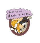 WanとBoo (王子さま編)(個別スタンプ:31)