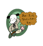 WanとBoo (王子さま編)(個別スタンプ:33)