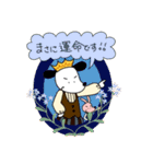 WanとBoo (王子さま編)(個別スタンプ:34)