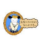 WanとBoo (王子さま編)(個別スタンプ:36)