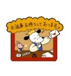 WanとBoo (王子さま編)(個別スタンプ:38)