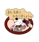 WanとBoo (王子さま編)(個別スタンプ:39)