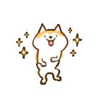 柴ちん6 柴犬のたくらみ(個別スタンプ:02)