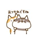 柴ちん6 柴犬のたくらみ(個別スタンプ:07)