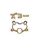 柴ちん6 柴犬のたくらみ(個別スタンプ:08)