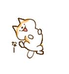柴ちん6 柴犬のたくらみ(個別スタンプ:09)