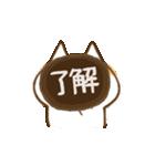 柴ちん6 柴犬のたくらみ(個別スタンプ:10)