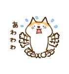 柴ちん6 柴犬のたくらみ(個別スタンプ:15)