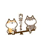 柴ちん6 柴犬のたくらみ(個別スタンプ:17)