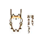 柴ちん6 柴犬のたくらみ(個別スタンプ:18)