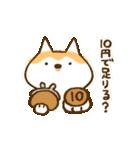 柴ちん6 柴犬のたくらみ(個別スタンプ:21)