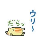 つる坊~山の妖精さん~(個別スタンプ:01)