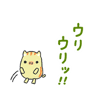 つる坊~山の妖精さん~(個別スタンプ:02)