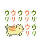 つる坊~山の妖精さん~(個別スタンプ:03)