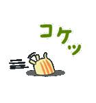 つる坊~山の妖精さん~(個別スタンプ:04)