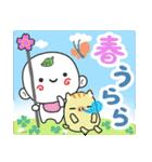 つる坊~山の妖精さん~(個別スタンプ:05)