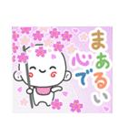 つる坊~山の妖精さん~(個別スタンプ:06)