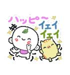 つる坊~山の妖精さん~(個別スタンプ:07)