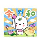 つる坊~山の妖精さん~(個別スタンプ:08)