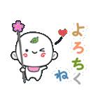 つる坊~山の妖精さん~(個別スタンプ:09)