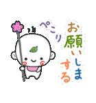 つる坊~山の妖精さん~(個別スタンプ:10)