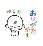 つる坊~山の妖精さん~(個別スタンプ:11)