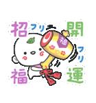 つる坊~山の妖精さん~(個別スタンプ:12)