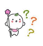 つる坊~山の妖精さん~(個別スタンプ:13)