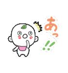 つる坊~山の妖精さん~(個別スタンプ:14)
