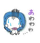 つる坊~山の妖精さん~(個別スタンプ:15)