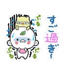 つる坊~山の妖精さん~(個別スタンプ:16)