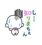 つる坊~山の妖精さん~(個別スタンプ:17)