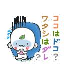 つる坊~山の妖精さん~(個別スタンプ:19)