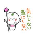 つる坊~山の妖精さん~(個別スタンプ:20)